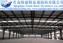 Steel Warehouse|Steel Structure Warehouse|Prefabricated Steel Warehouse
